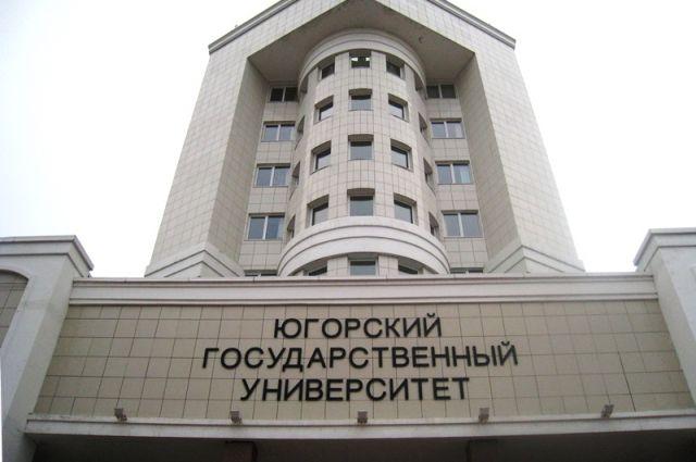 этом году честь региона защищают два студента ЮГУ – Мария Панарина и Владислав Ахметшин.