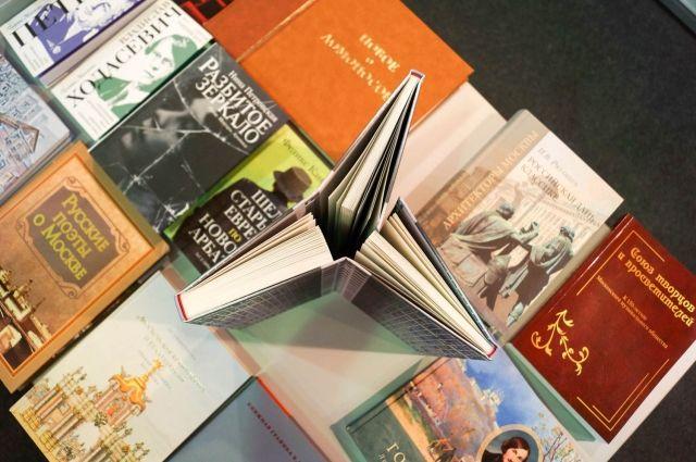 Фонд библиотеки сразу же пополнился на 625 тома.