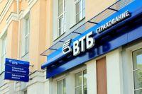 Страховые полисы компании ВТБ Страхование теперь доступны в офисах Тele2