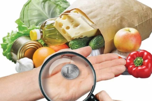 Больше всего в регионе подорожали овощи и фрукты.