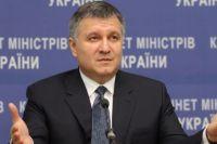 Аваков: Обострения на Востоке Украины ожидаем к осени