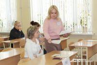 Школьники Тюмени подтвердили региональную оценку качества образования