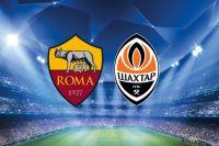«Рома» - «Шахтер»: Обзор ответного матча плей-офф Лиги чемпионов