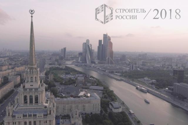 Мероприятие пройдет в Москве с 16 по 20 апреля.