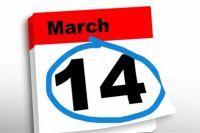 14 марта – какой сегодня праздник, приметы, исторические события дня