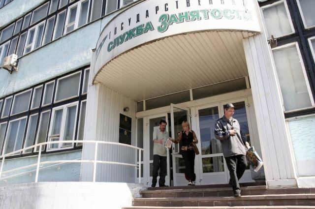 На всероссийском совещании в Грозном раскритиковали региональные службы занятости за неактивность.