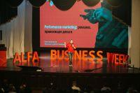 В Тюмени пройдет масштабный деловой форум для малого бизнеса