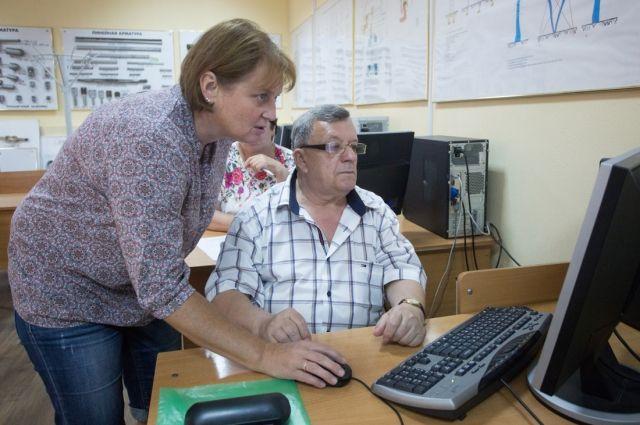 За последние три года почти две тысячи пенсионеров прошли курсы компьютерной грамотности.