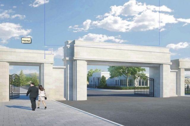 Новый некрополь откроется вКазани летом 2018 года