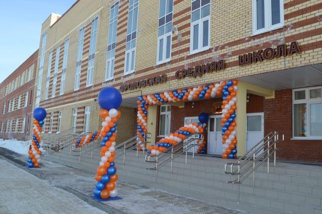 13 марта в новой школе прозвенел первый звонок.