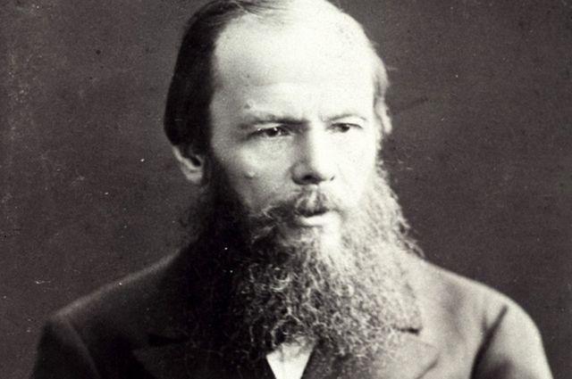 Фёдор Достоевский.