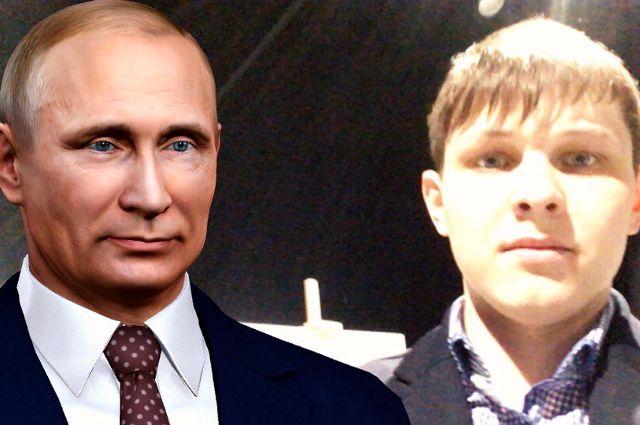 Тюменцы делают селфи с Путиным