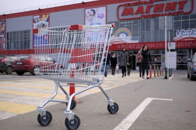 ВТБ закрыл сделку по приобретению 29,1% акций «Магнита»