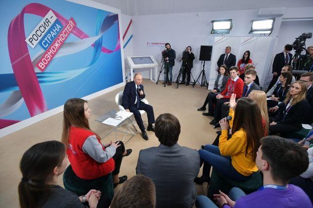 Путин утвердил проведение саммита ШОС в Челябинске