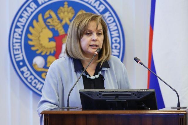 Памфилова встретилась с представителями Навального