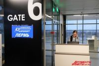 Аэропорт работает в штатном режиме.