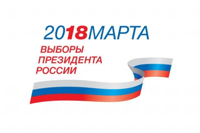 Алтайских избирателей ждут на 1831 избирательном участке.