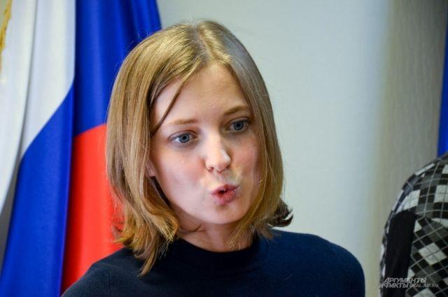 Обращение Поклонской о расследовании преступлений Порошенко передали в СБУ