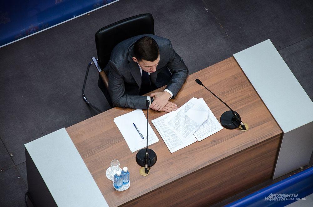 Евгений Куйвашев на итоговой пресс-конференции. 16 января 2018 года