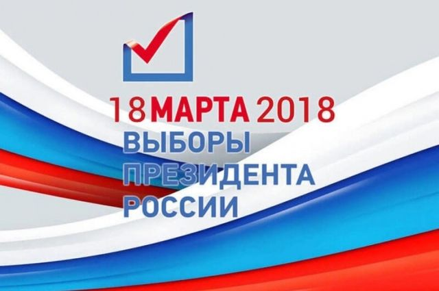 Опрос проведён накануне выборов президента.