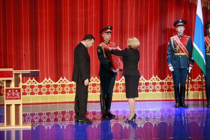 Инаугурация губернатора Свердловской области. 19 сентября 2017 года