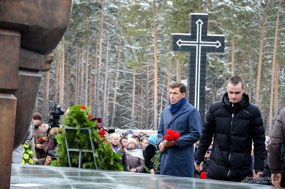 На открытии монумента «Маски скорби» Эрнста Неизвестного. 20 ноября 2017 года