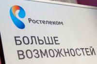 Сибирские журналисты не раз становились победителями международного конкурса «Ростелекома».