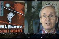 Вил Мирзаянов активно раздает интервью зарубежным СМИ по