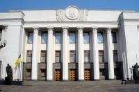 Законопроект в Раде: депутаты будут проходить через рамку-металлоискатель