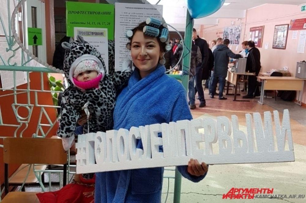 На Камчатке к выборам подошли креативно.