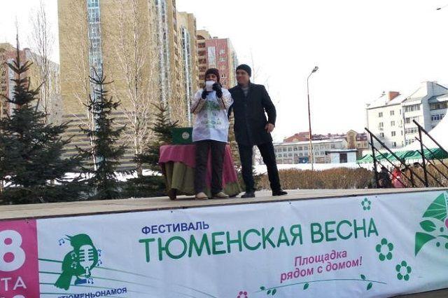 Тюменская весна