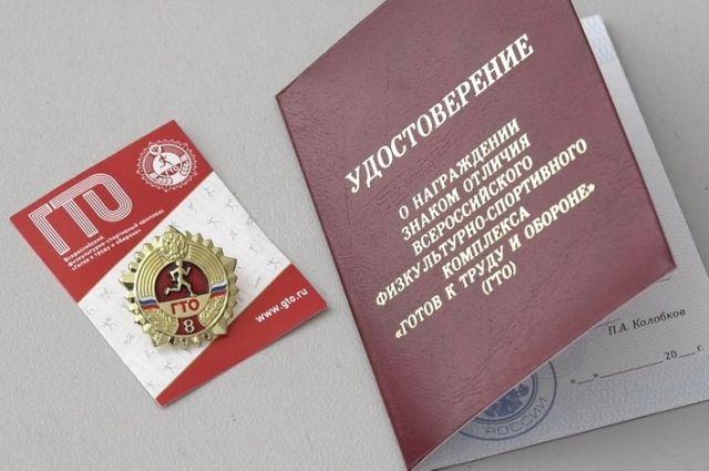 На выборах в областном центре можно сдать нормы ГТО.