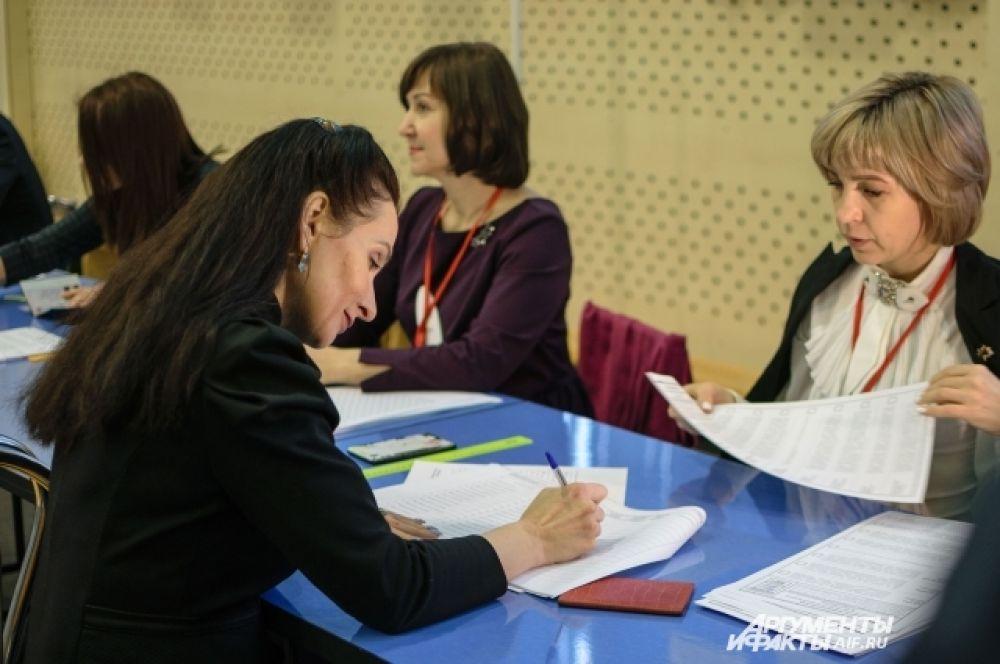 Баширова Вера Ириковна - вице-губернатор - заместитель председателя Правительства Оренбургской области по внутренней политике.