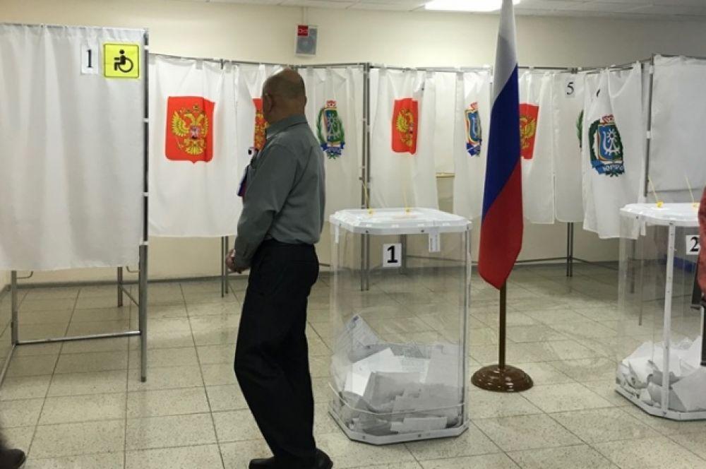 К 10 утра в Югре явка избирателей составила 13,84%