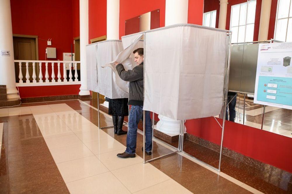 Выбор делается путем тайного голосования.