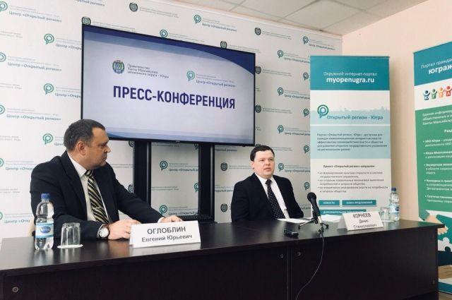 Евгений Оглоблин и Денис Корнеев