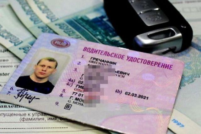Нужно ли с февраля пересдавать экзамены при замене водительских прав?