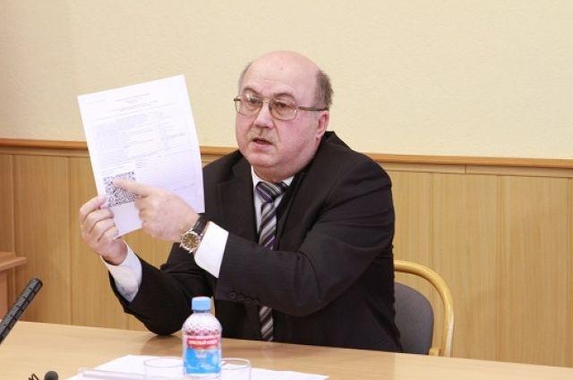 Риф Арсланов