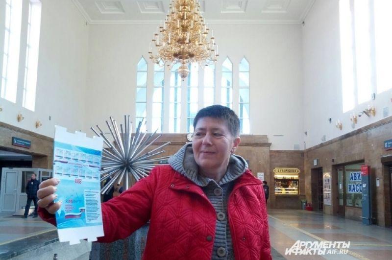 В Калининградской области активнее всех голосуют жители Нестерова и Гусева.