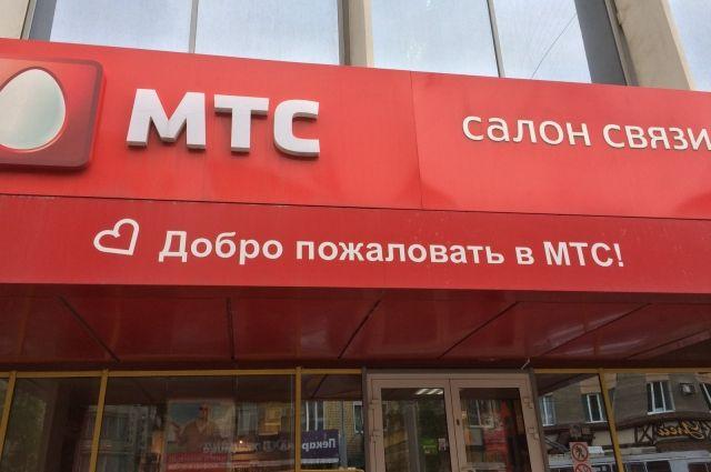 Скончался секретарь МТС Дмитрий Солодовников