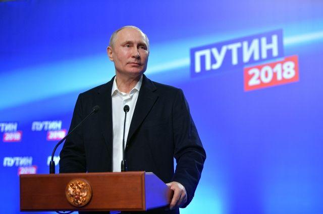 Предварительные данные ЦИК: Путин лидирует навыборах Президента Российской Федерации