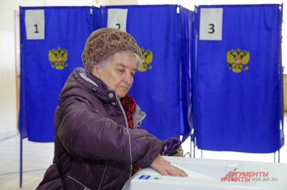 В этот раз голосовать пришли все
