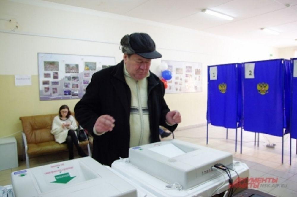 Проголосовало 1 249 430 избирателей