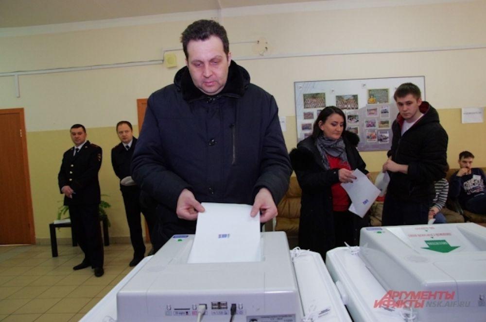 Голосование прошло организовано и открыто