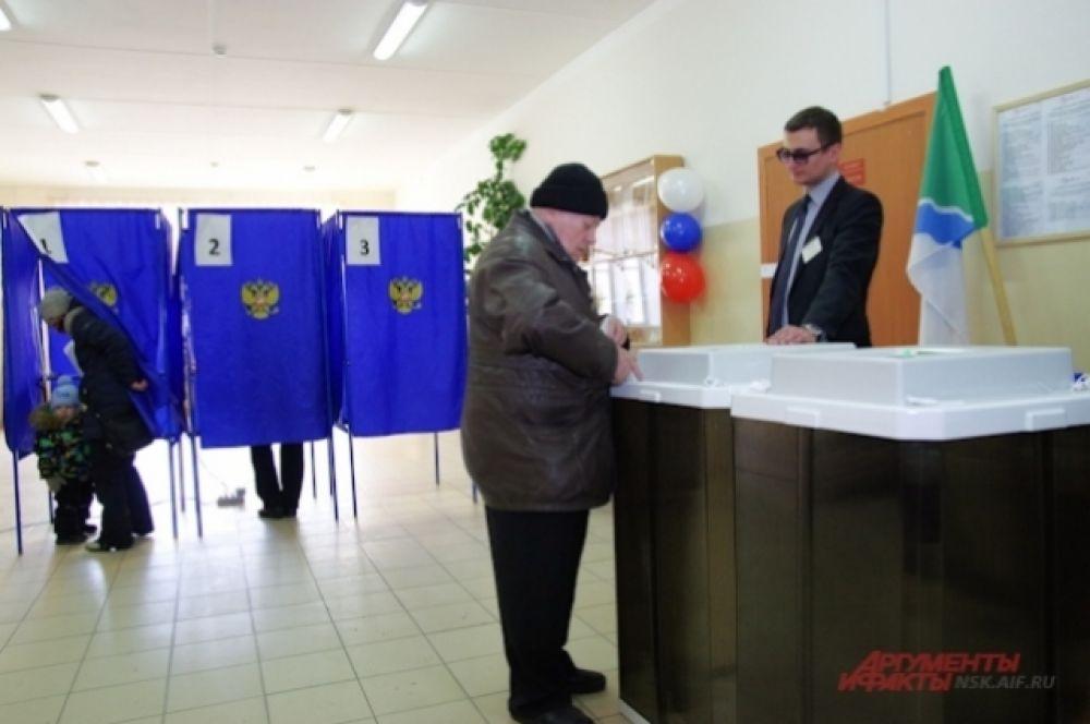В этом году по данным регионального Центризбиркома, явка составила 53,85%.