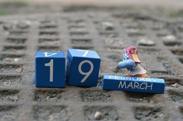 19 марта: важные исторические события, народный календарь, праздники