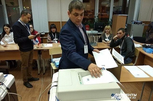 Глава ШОС назвал выборы президента в России прозрачными и демократичными