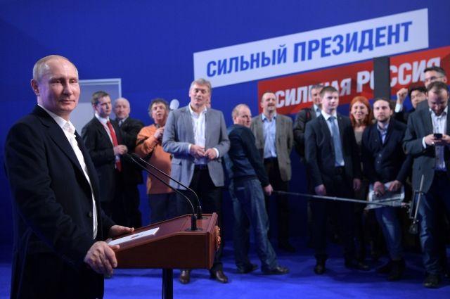 Путин получил самый высокий результат в истории президентских выборов в РФ