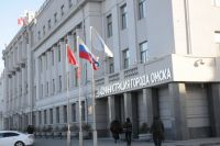 В мэрии Омска объявили о новом кадровом назначении.