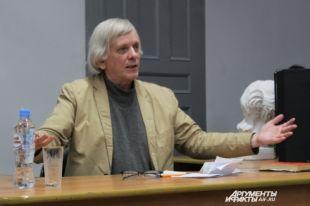 Виктор Мазурик рассказал оренбуржцам об особенностях японской культуры и быта.